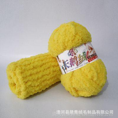 宝宝毛巾线 珊瑚绒毛线 围巾线 阿狸线清仓特价 绒绒线 鹅绒