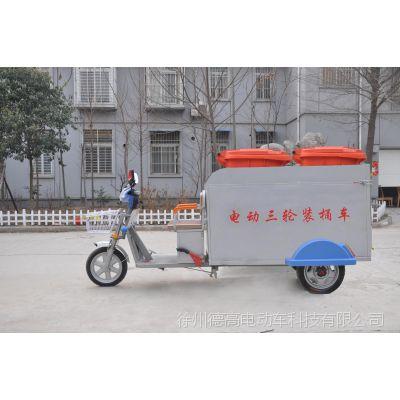 供应电动环卫车 电动保洁车 电动装桶车 三轮垃圾车 240L塑料桶