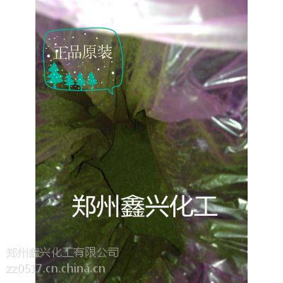 供应碱性玫瑰精99%种衣剂