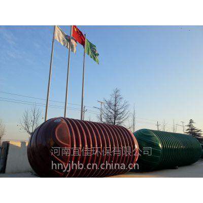 YJBH-12-75立方玻璃钢化粪池