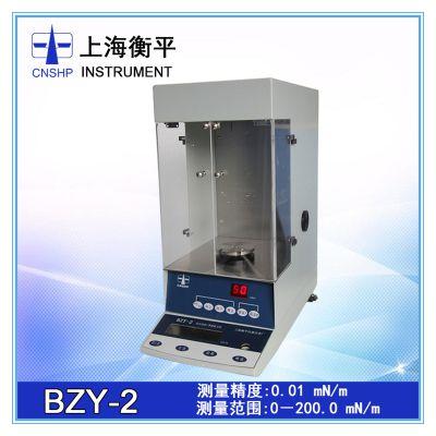 BZY-2全自动表面张力仪