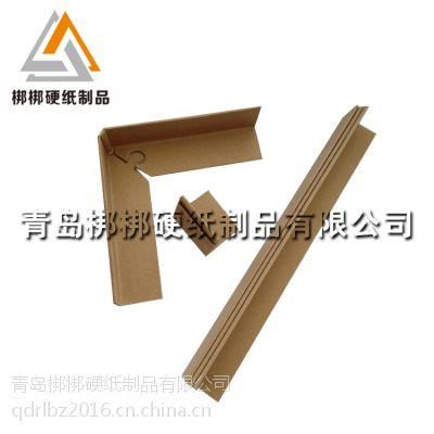 汉中西乡县厂家大量销售家居运输纸护角 包边护角 尺寸多样可定做