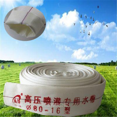 禹泽3寸水泵配套水带 防汛抗洪抽水排水专用 河北厂家生产