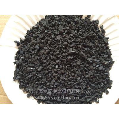 【供应】元杰牌饮水级椰壳活性炭 高效净水椰壳活性炭
