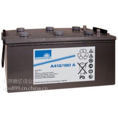 德国阳光蓄电池A412/120防火壳体现货销售12V120AH