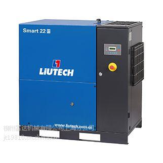 石油化工用螺杆式空压机/LU螺杆式空压机型号齐全/降压启动设备低噪音空压机