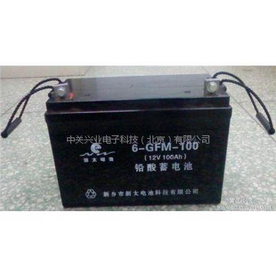 新太蓄电池6-GFM-80现货厂家***新报价