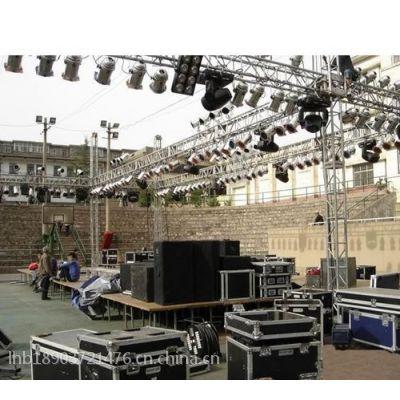 安阳新风尚庆典设备租赁公司出租音响、灯光、舞台、桁架