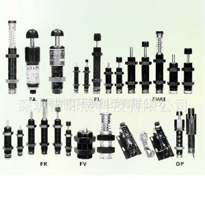 供应日本(FUJI SEIKI)油压缓冲器(阻尼器)