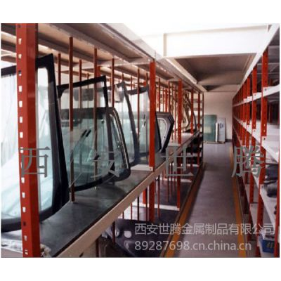 供应货架厂家供应西安4S店专用货架【轮毂货架,轮胎货架】排气管架