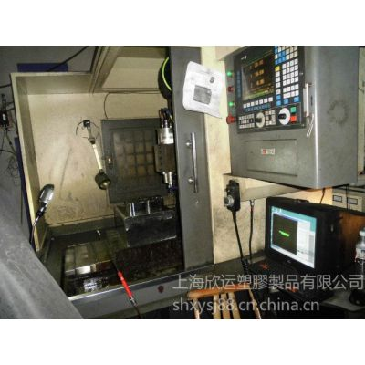 供应上海模具厂 模具开发 模具设计 注塑加工 塑胶产品一条龙服务