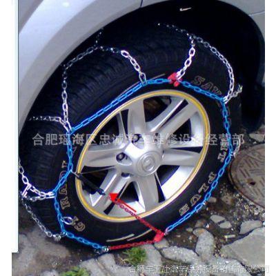 供应KN系列汽车防滑链 钛合金12mm轿车防滑链