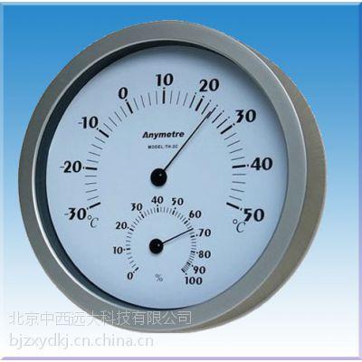 供应温度计湿度计 型号:M350714库号:M350714