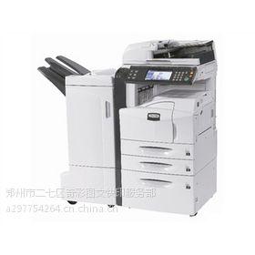 主营:图文快印、数码快印 标书装订 出效果图 大图缩放 工程图纸 大图扫描
