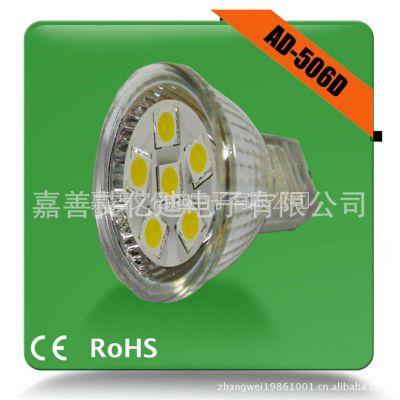 供应LED无阶贴片射灯 杯灯 成品灯具