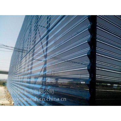 专业生产销售:供应优质防风抑尘网,挡风墙,多种规格防风网