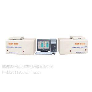 微机紫冷双控全自动量热仪 ZDHW-8000量热仪
