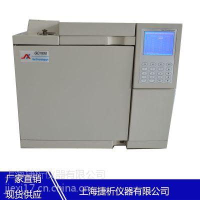 供应检测植物油中酚类BHA/BHT(抗氧化剂)含量专用气相色谱仪