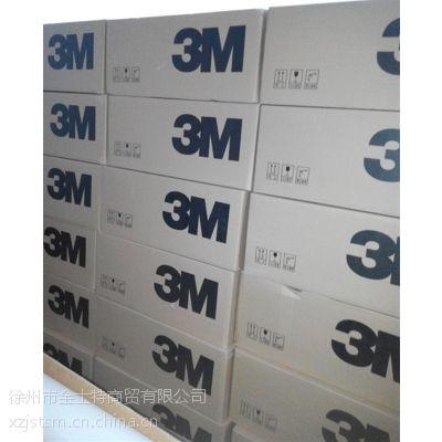 买3M冷缩电缆头徐州金士特商贸正品价格低廉型号全