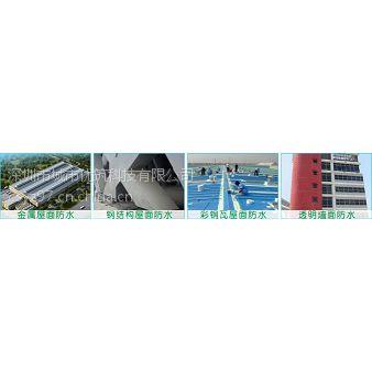 写字楼屋面防水维修翻新_在防水领域城市优筑掌握核心科技之二