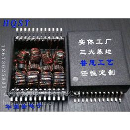 H2009NL贴片SOP24千兆POE单口网络滤波器带共模自耦变压器厂家销