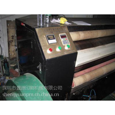 二手热转印机 深圳二手滚筒式热转印机