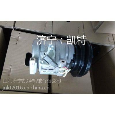 低价出售小松PC200-8空调压缩机 小松纯正挖机配件