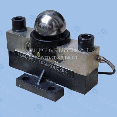 宁波柯力传感器30吨数字地磅专用传感器感应器