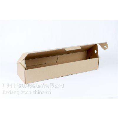 鲜花包装纸盒 同城快递纸箱 支持定制各类三层五层瓦楞纸箱