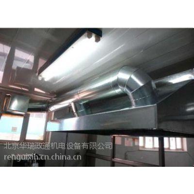 丰台区不锈钢排烟罩制作,海淀通风管道安装,北京黑白铁皮加工