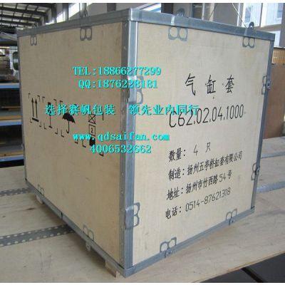 供应胶合板箱,青岛大型设备包装箱,免熏蒸箱,出口免检木箱