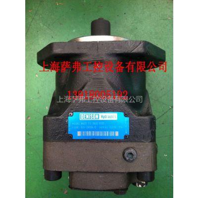 供应TCC-020-005-1R00-C100丹尼逊叶片泵