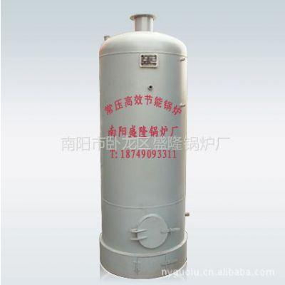 锅炉厂供应800平米供暖锅炉取暖锅炉热水锅炉