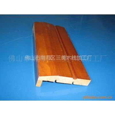 供应木线线条、贴皮门套线、实木涂泥木线条