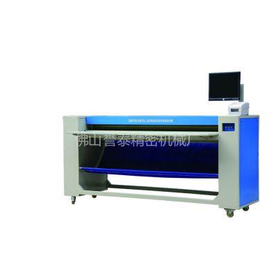 供应YT-208立式全自动电脑量皮机|量革机生产厂家