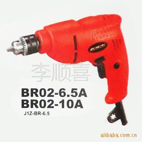 供应帮尔BR02-10A多功能电钻 电动工具  冲击钻两用手电钻