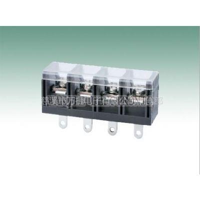 供应大电流接线端子大电流接线端子