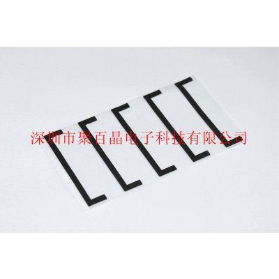 供应EVA垫圈 EVA脚垫 EVA胶贴 EVA垫片 异形加工【聚百晶低价供应】