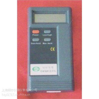 供应N998B电磁辐射检测仪