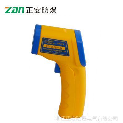 【正安防爆】CWH380本质安全型红外测温仪 便携式测温仪器