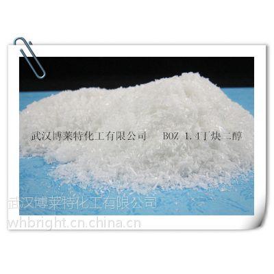 N-氟代双苯磺酰胺(NFSI) CAS No.133745-75-2