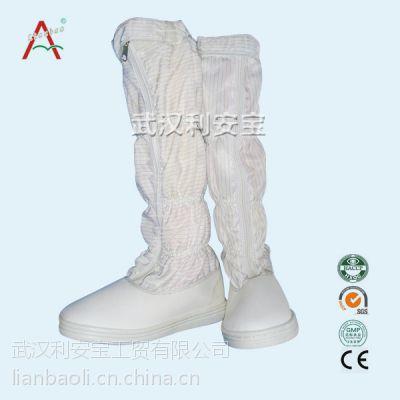 武汉厂家供应浙江药厂耐高温防静电鞋筒鞋 防静电 耐121度高温
