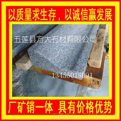 s型路缘石价格,S型花岗岩石材路缘石价格,S型路缘石加工流程