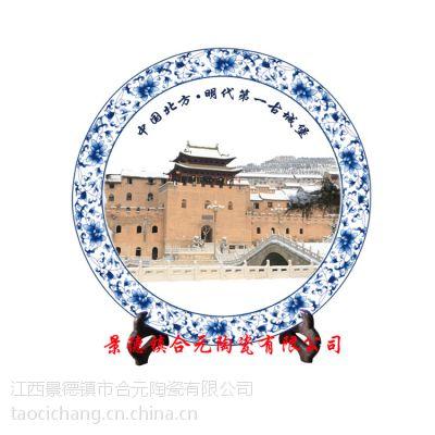 供应定制旅游纪念品陶瓷纪念盘厂家