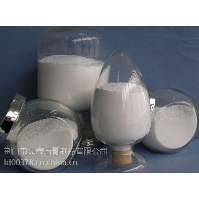 供应酶制剂专用硫酸钙(石膏)粉