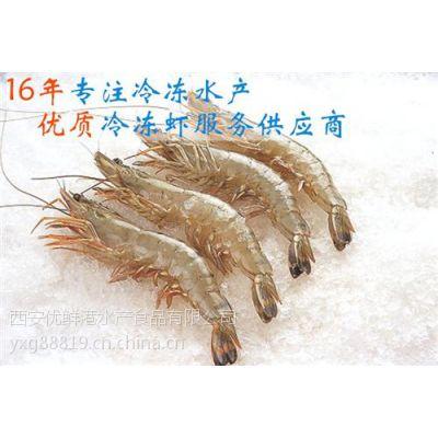 铜川冷冻虾_优鲜港水产大虾批发(图)_酒店冷冻虾供应