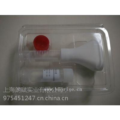 唾液DNA样本采集管