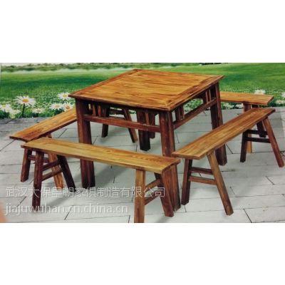 饭店实木桌椅餐饮食堂烧烤快餐桌椅面馆咖啡实木碳化田园小吃店餐桌椅