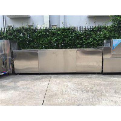 河源全自动洗碗机|永逸、物美价廉|全自动洗碗机厂家