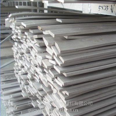 进口新日铁不锈钢扁钢 304扁钢